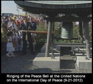 UN-bell