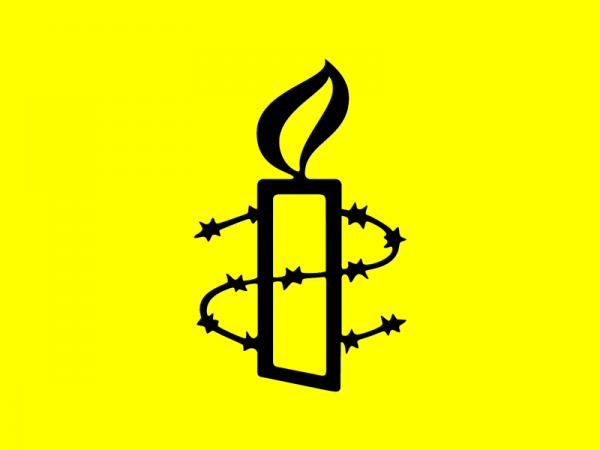 Amnesty International: Regional Human Rights Education Project Manager