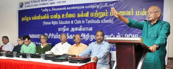 250 schools in Tamil Nadu to get Human Rights Clubs