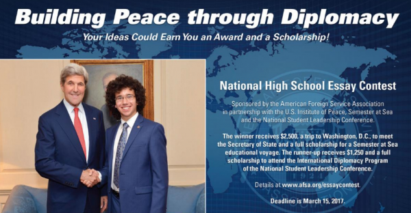 American Foreign Service Association: National High School Essay Contest