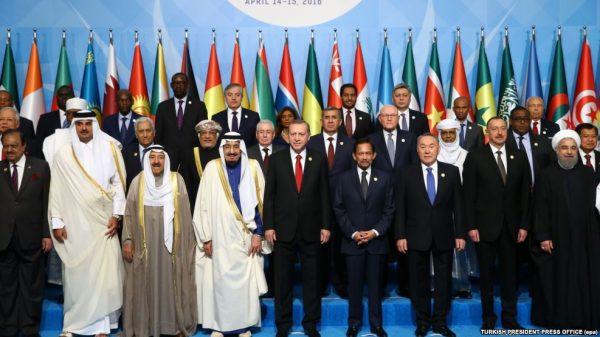 Organization of Islamic Cooperation on Peace Through Education