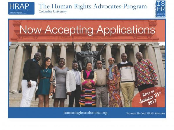 Columbia University Human Rights Advocates Program (HRAP) is now accepting applications for Fall 2017