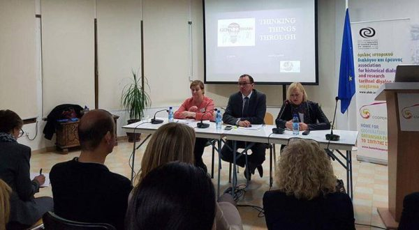 Final Conference of 'Developing a culture of co-operation when teaching and learning history' held in Cyprus
