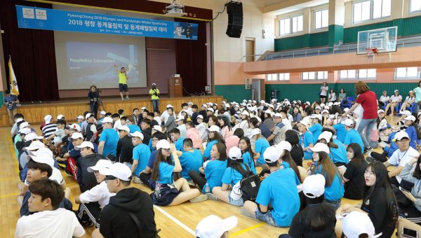 400 Students & Teachers Participate in Pyeongchang Peace Education Festival