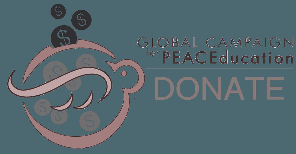 GCPE-donate